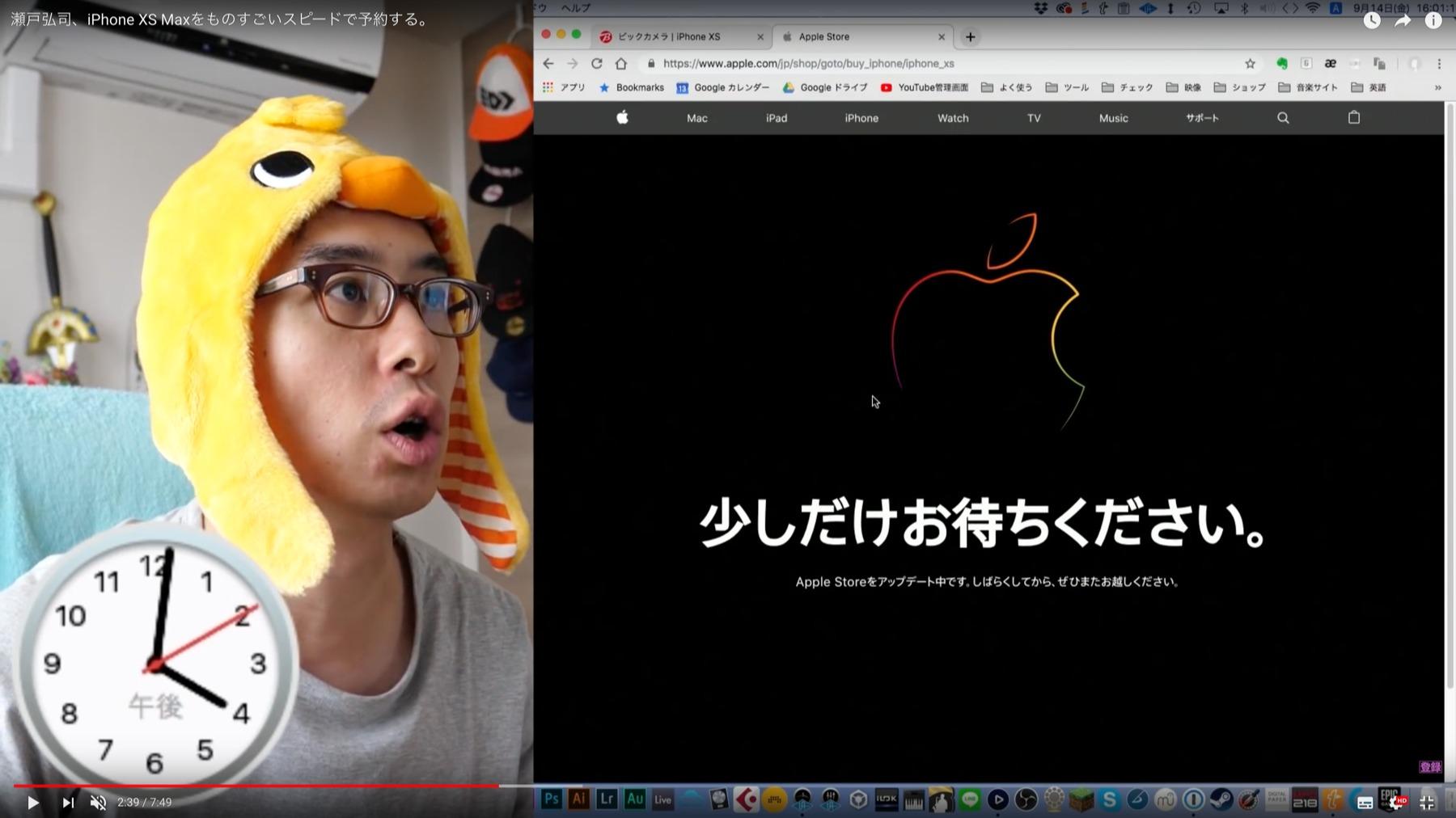 """瀬戸さんの「iPhone XS Max」最速予約動画が""""あるある""""過ぎて最強面白い!"""