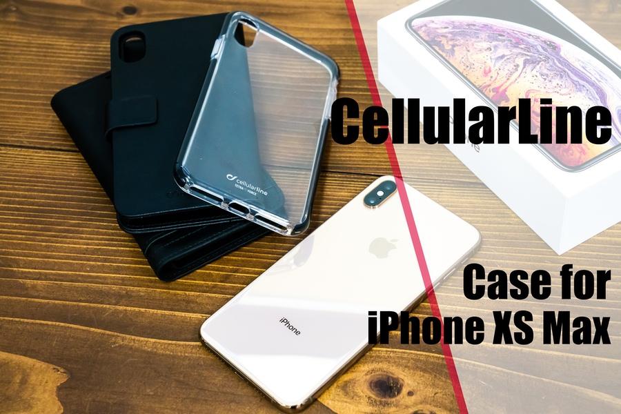 【レビュー】iPhone XS Max用のCellularLine製手帳型ケースを装着してみた!