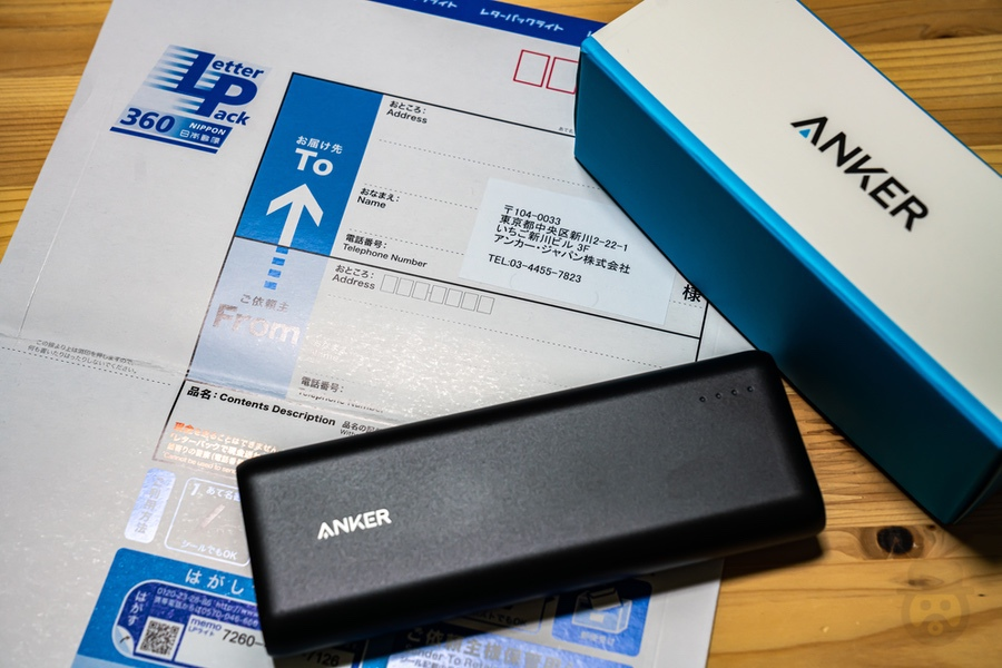 Ankerのモバイルバッテリーが故障。18ヶ月保証のサポートで返品交換してもらった話。