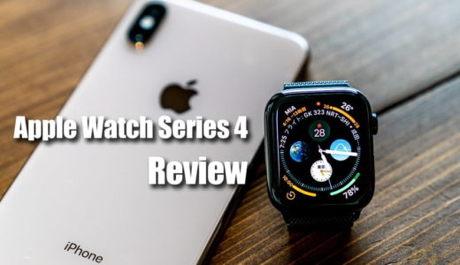 【レビュー】Apple Watch Series 4を1年間使って感じた15のこと