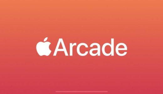 【初月無料】スマホゲームをしない僕がApple Arcadeで早速遊んでみた