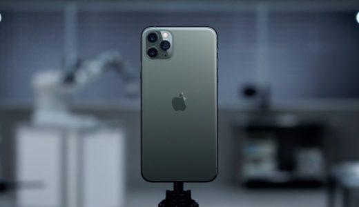 【まとめ】iPhone 11(Pro)・Apple Watch Series 5も!スペシャルイベント2019で発表されたもの
