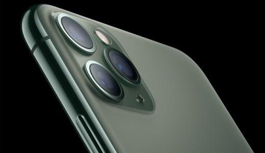 ソフトバンク、「iPhone 11」シリーズと「Apple Watch Series 5」「iPad(第7世代)」の予約・発売日程を発表