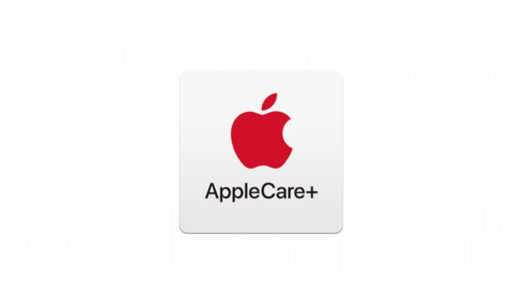 AppleCare+ for iPhoneに盗難・紛失プランが新たに登場!2回まで免責額で保証