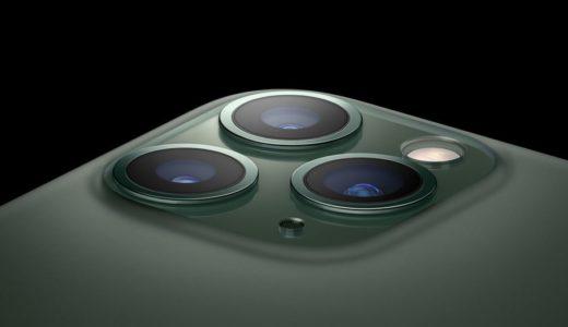 iPhone 11 Pro Maxをドコモ分割払いでなくApple一括払いで購入した理由。