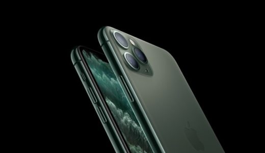 「iPhone 11」シリーズの修理は前モデルと同等の価格設定。Maxシリーズは超高額なので注意!