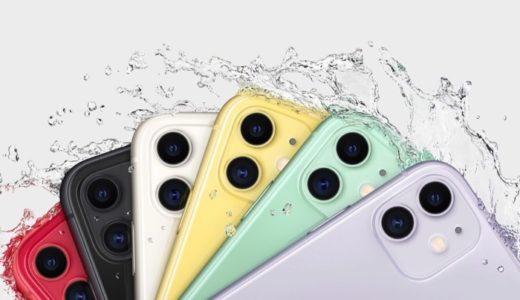 ドコモ、「iPhone 11/Pro/Max」各機種の販売価格を発表!36回払い「スマホおかえしプログラム」で実質負担額は3分の2