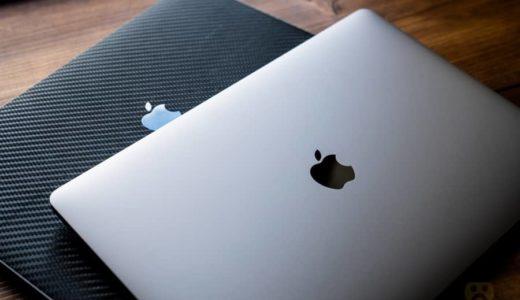 15インチMacBook Pro 2019を持っている僕が新型16インチに買い替えるべきか考えてみた